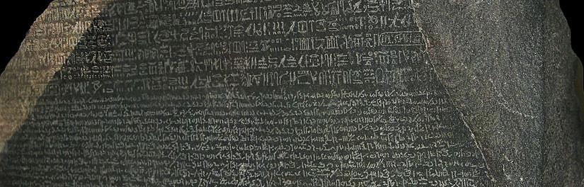 Your Rosetta Stone